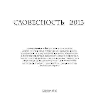 «насекомое к чему снится во сне? если видишь во сне насекомое, что значит?»