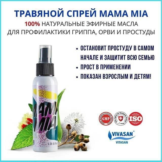 Перекись водорода антисептик для рук, ран и поверхностей применение в домашних условиях