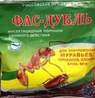 Чем обработать пионы, чтобы избавиться от муравьев