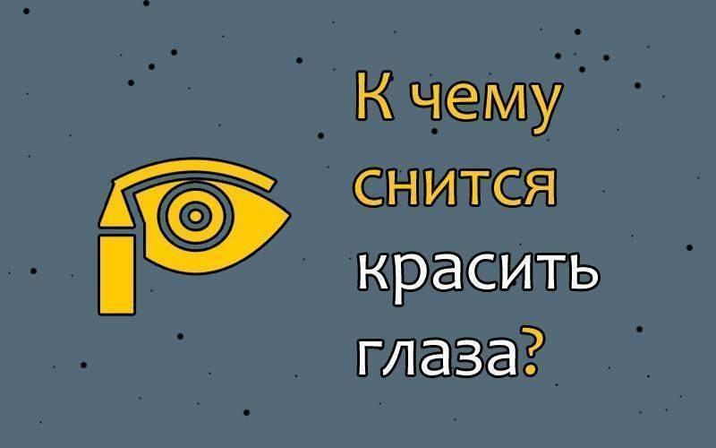 К чему снится тля: расшифровка символа