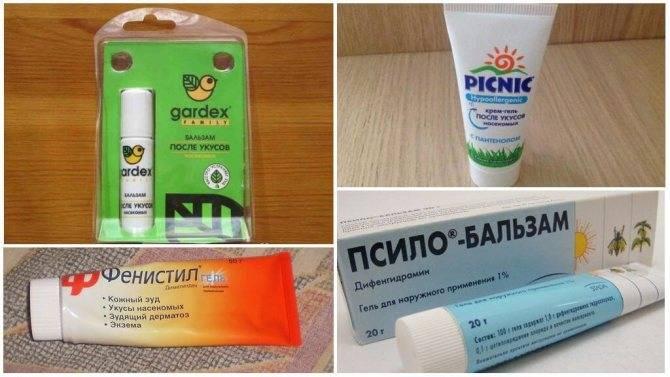 Мази от укусов комаров и других насекомых для детей: обзор лучших средств
