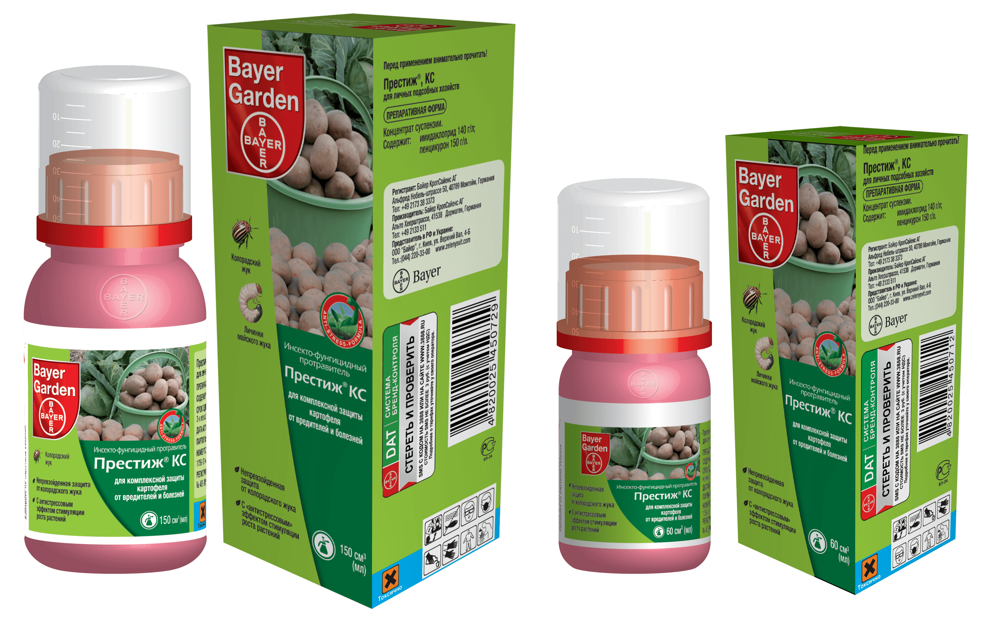 Народные средства от колорадского жука: 16 рецептов + 4 способа