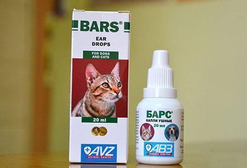 Капли от блох барс для кошек и котов