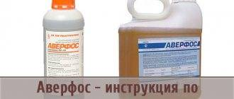 Инсектоакарицидный препарат юракс: обзор средства и инструкция по применению