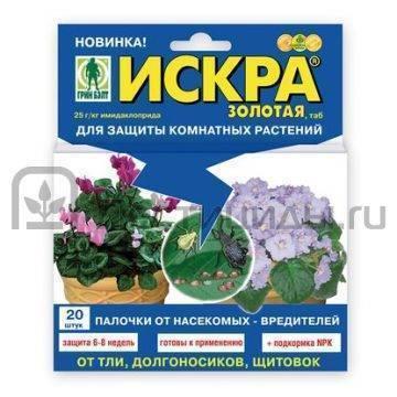Инструкция по применению препарата искра от вредителей на огороде