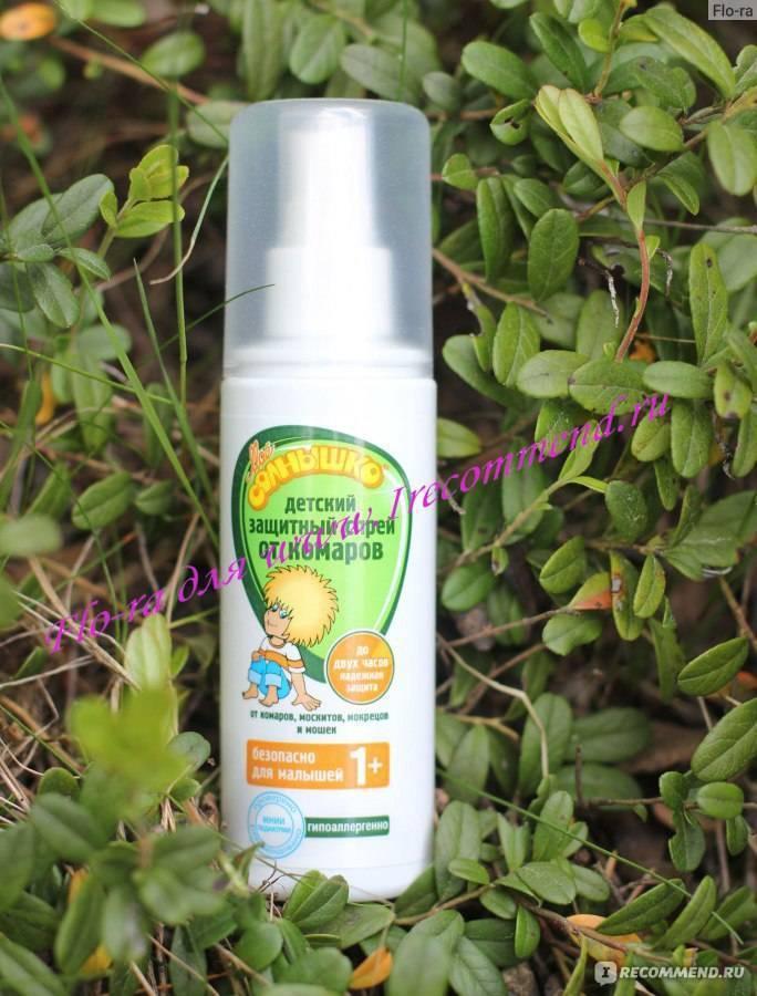 Спрей моё солнышко от комаров – отзывы и обзор