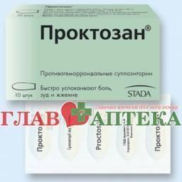 Паранит от вшей и гнид: обзор средств и отзывы о препаратах