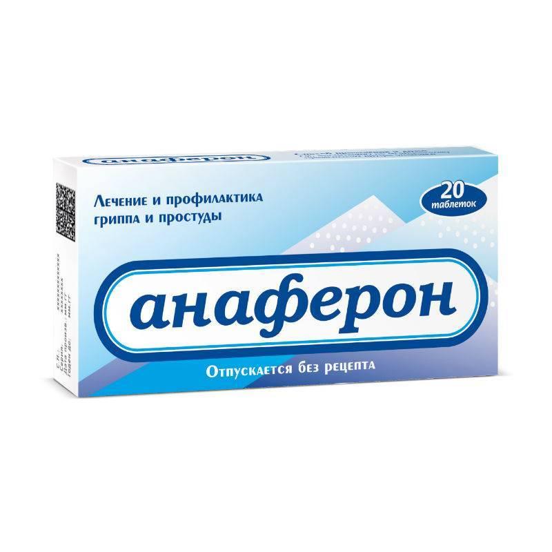 Анаферон против клещевого энцефалита