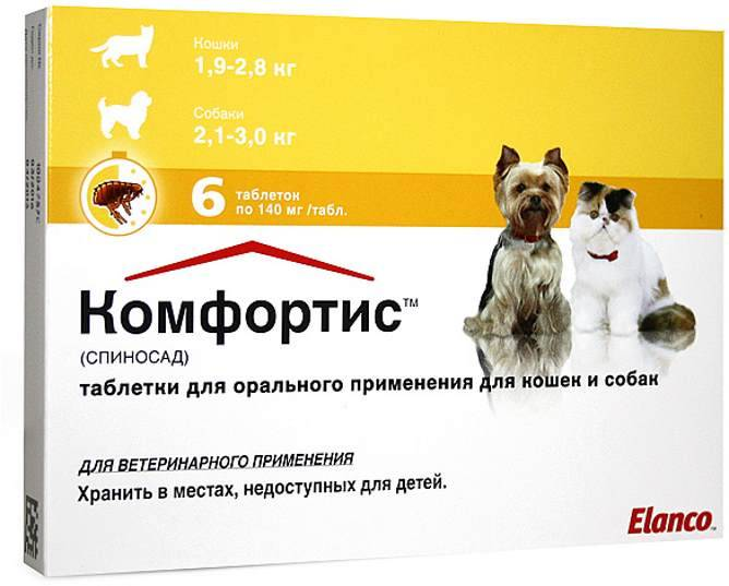 «комфортис» — таблетки для профилактики и лечения блох у питомца
