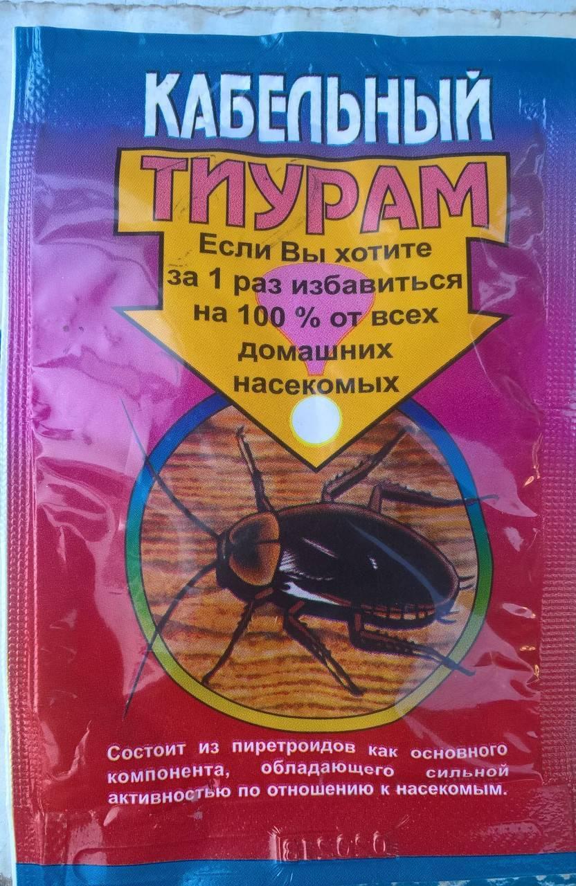 Аквафумигатор от всех насекомых – решайте проблему комплексно