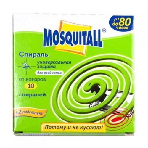 Какое средство купить от комаров – обзор лучших средств