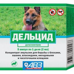 Блохи, вон! домашние и народные средства для обработки собак и кошек