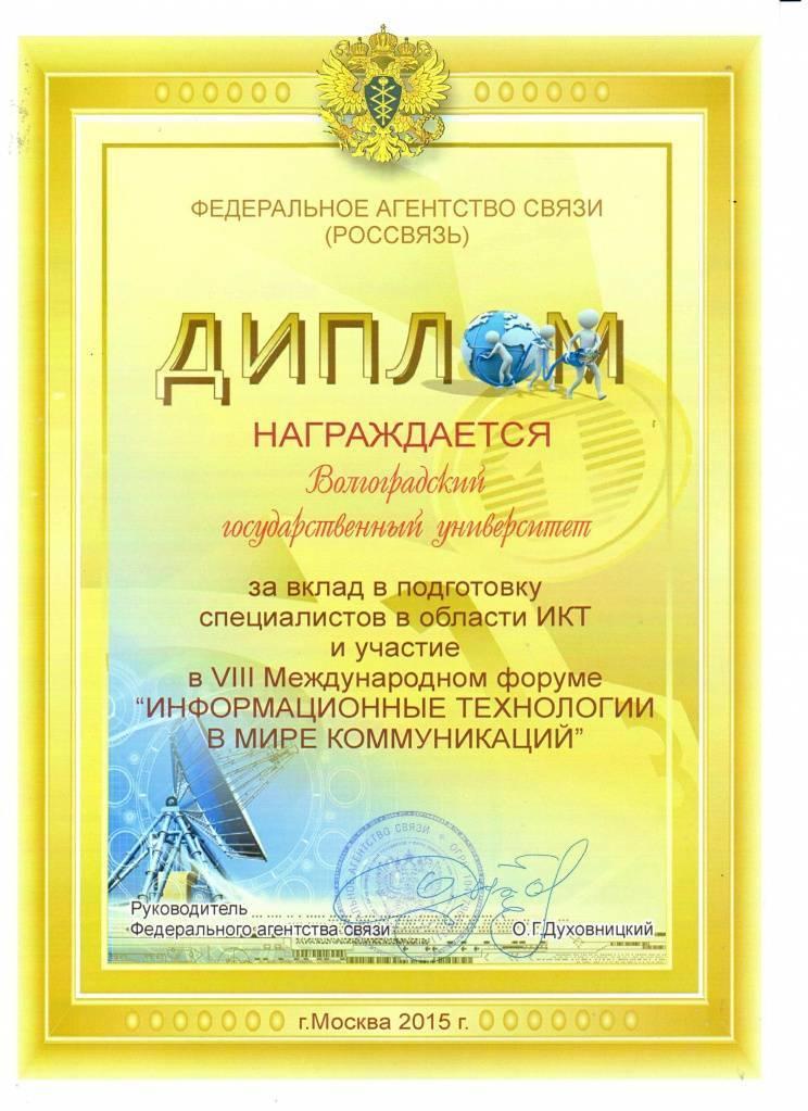 Эксперт сайта, автор публикаций, химик, биолог Анастасия Михайлова