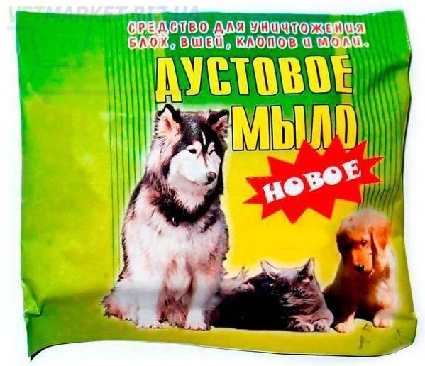 Помогает ли дегтярное мыло от блох у домашних животных