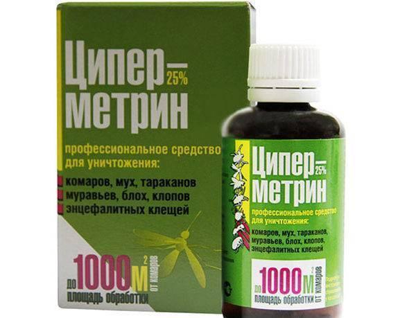 Циперметрин от клещей