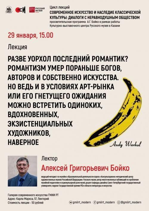 Дмитрий андреевич соловков