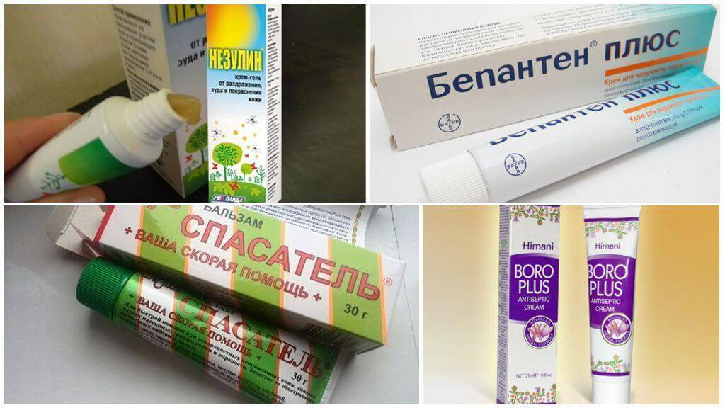 Укус мошки — быстрое и эффективное лечение отеков