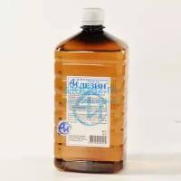 Как правильно использовать хлоргексидин от коронавируса