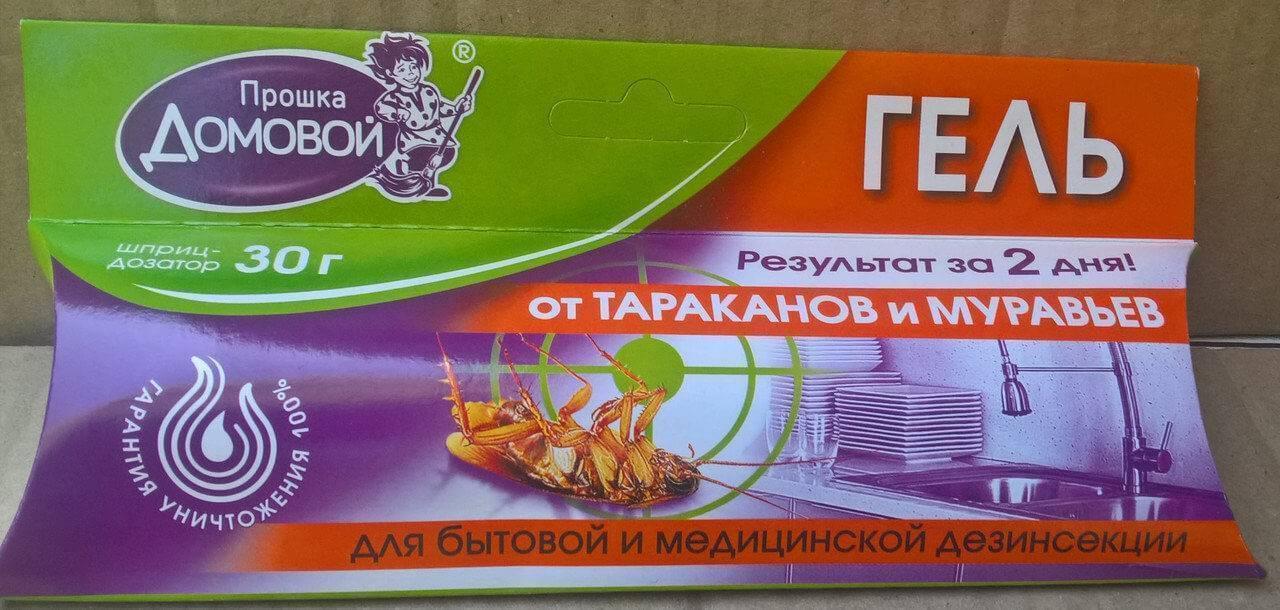 Лучшие гели от тараканов