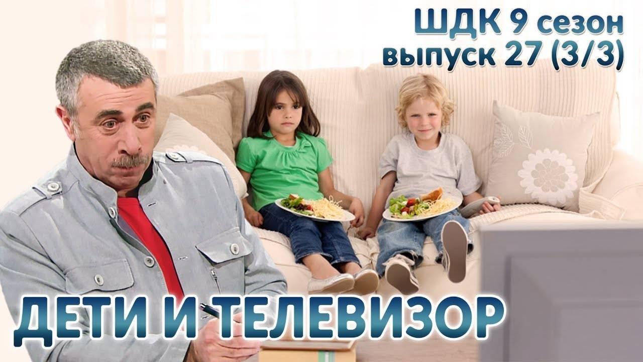 Вши у ребенка: что делать?