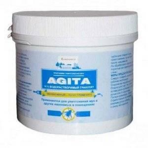 Агита – действенный препарат от мух