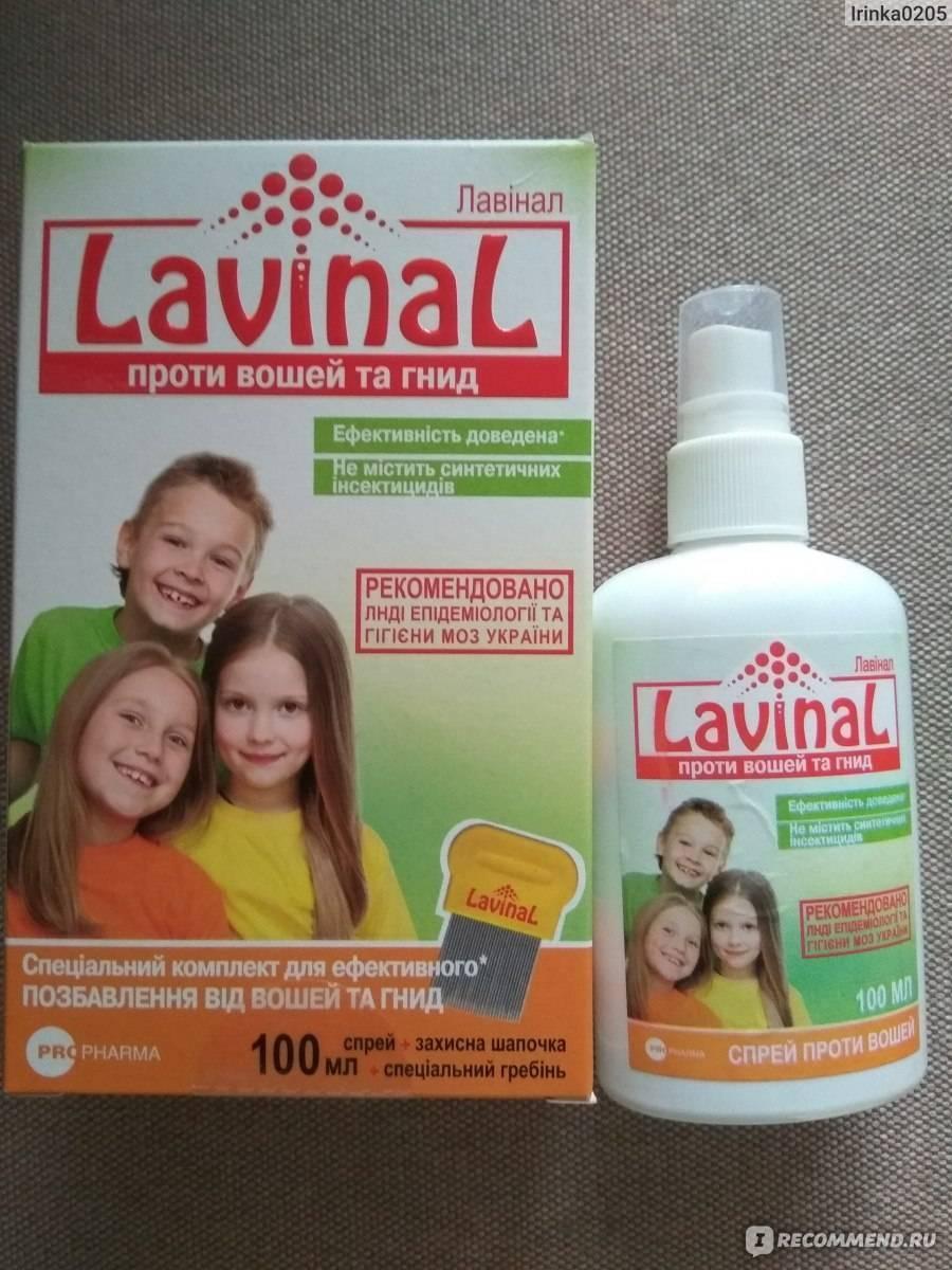 Недорогие и эффективные средства от педикулеза для детей и взрослых