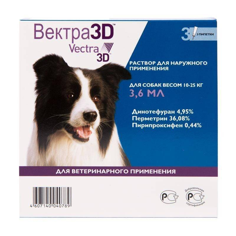 Вектра 3d – препарат от клещей и инструкция по применению