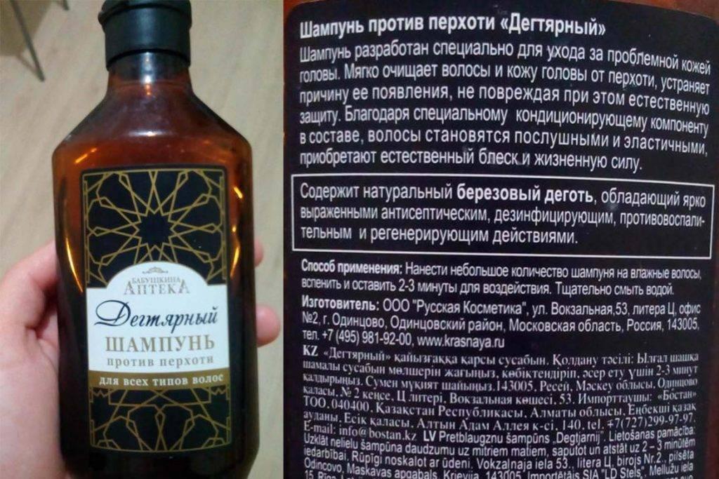 Обзор 10 эффективных шампуней против вшей и гнид