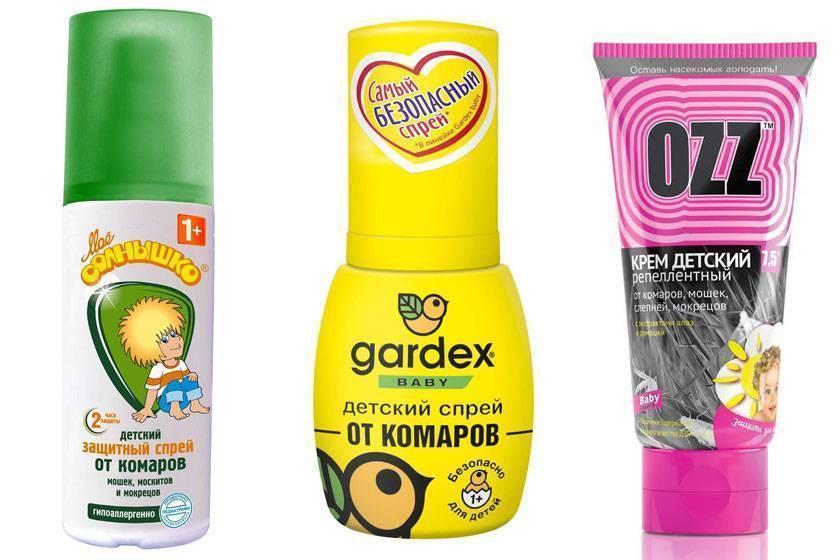Лучшее средство от комаров для детей до года