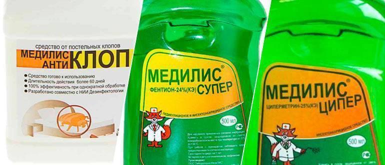 Медилис ципер — способы применения в борьбе с вредителями