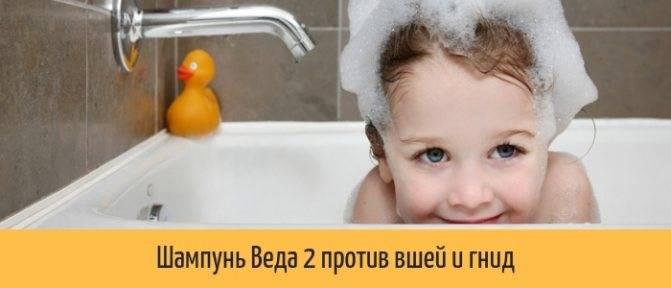 Как применять дегтярное мыло и шампунь от гнид и вшей