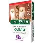 Капли на холку для кошек от блох и клещей