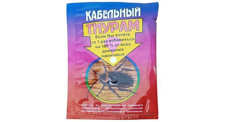 Тиурам от тараканов состав