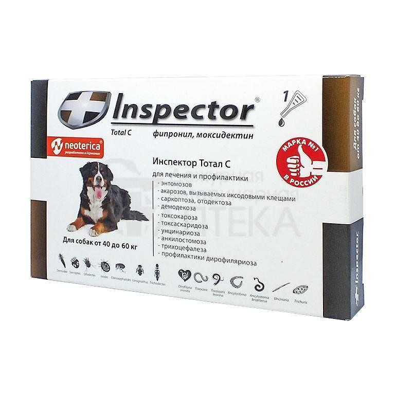 Капли инспектор для собак – отзывы