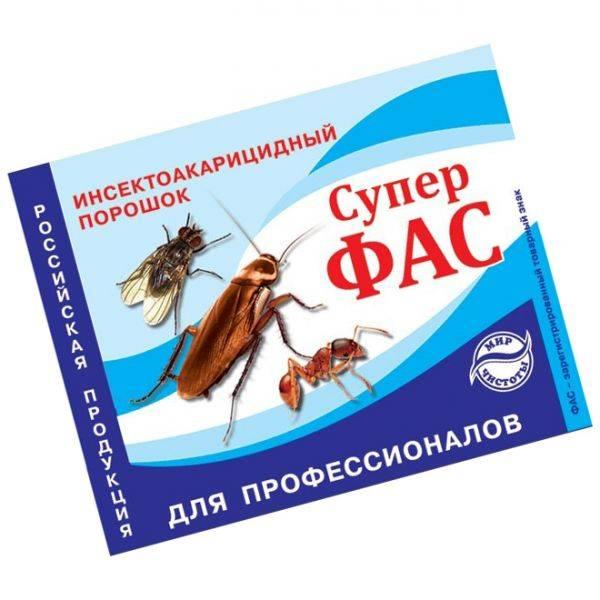 Средство от тараканов фас: таблетки, порошок, гель. как пользоваться, цена, отзывы