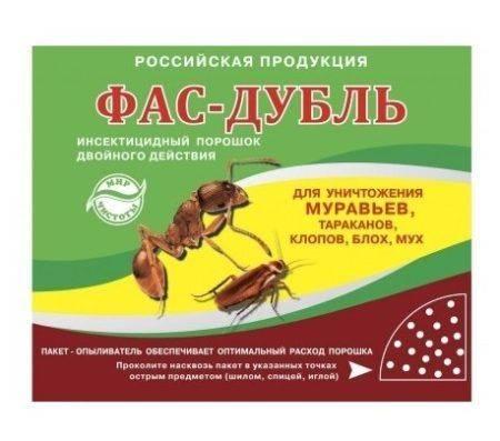 Фас дубль от муравьев