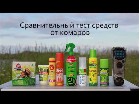 """10 лучших средств """"Рефтамид"""" от клещей и от других кровососущих насекомых - отзывы"""