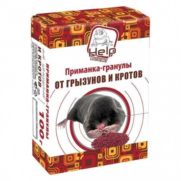 Как выбрать эффективную отраву для крыс?