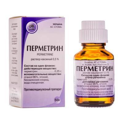 Перметрин: особенности состава и действия препарата
