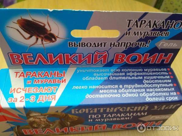 Что нужно знать о внешнем виде и свойствах геля от тараканов великий воин?