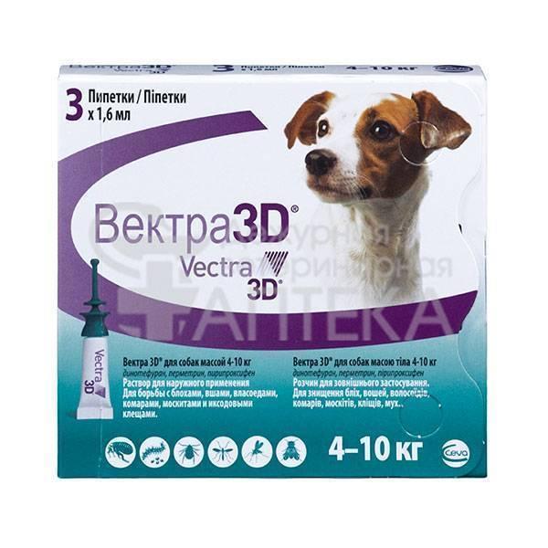 Капли вектра 3d — защита собаки от кровососущих паразитов