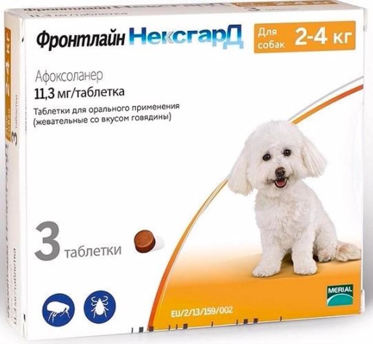 Таблетки бравекто от клещей для собак