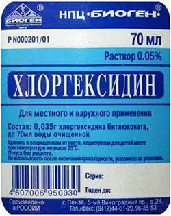 Как обработать рану хлоргексидином