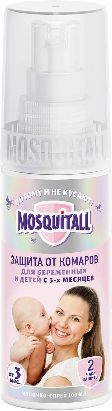 Чем спасаться от комаров при беременности. какие средства от комаров можно беременным