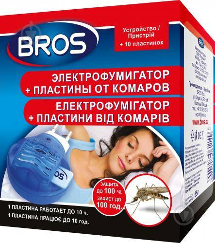 Фумигаторы от комаров