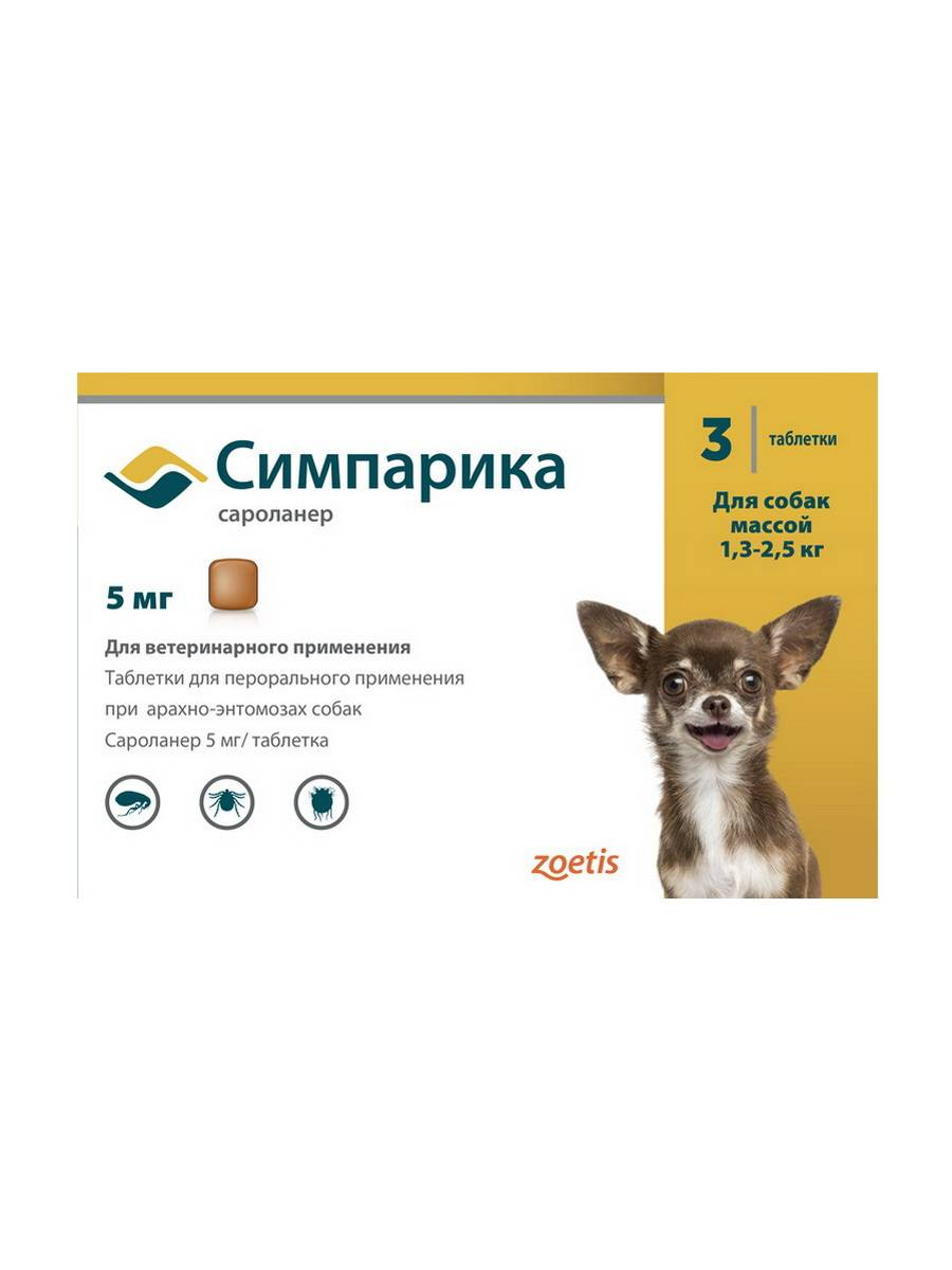 8 лучших средств для собак от блох и клещей: капли, таблетки, ошейник