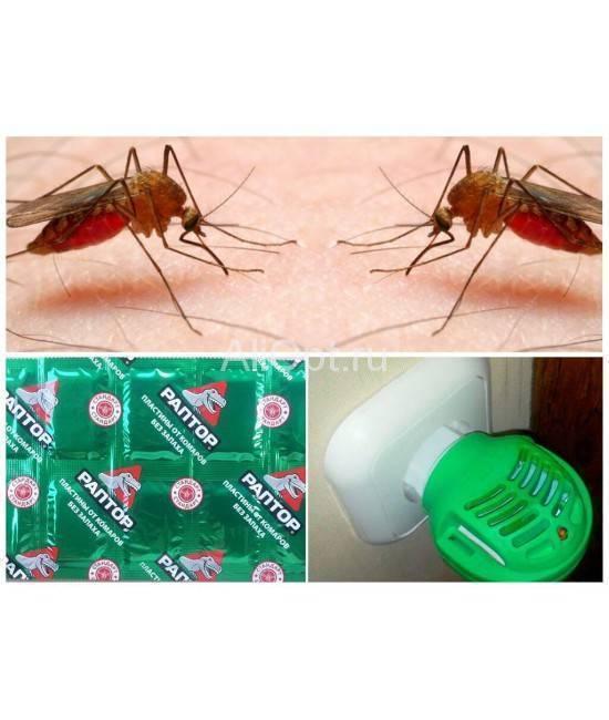 Раптор от комаров