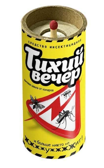 Лучшие дымовые шашки от комаров