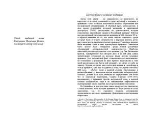 Вакцина клещевого энцефалита «клещ-э-вак» культурная очищенная концентрированная инактивированная сорбированная