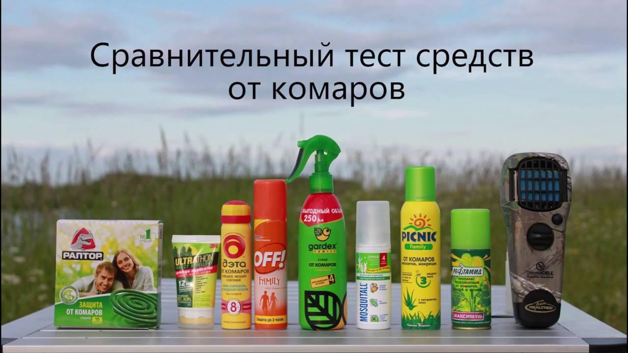 Средство от комаров в домашних условиях, рецепты, приготовление, эффективность